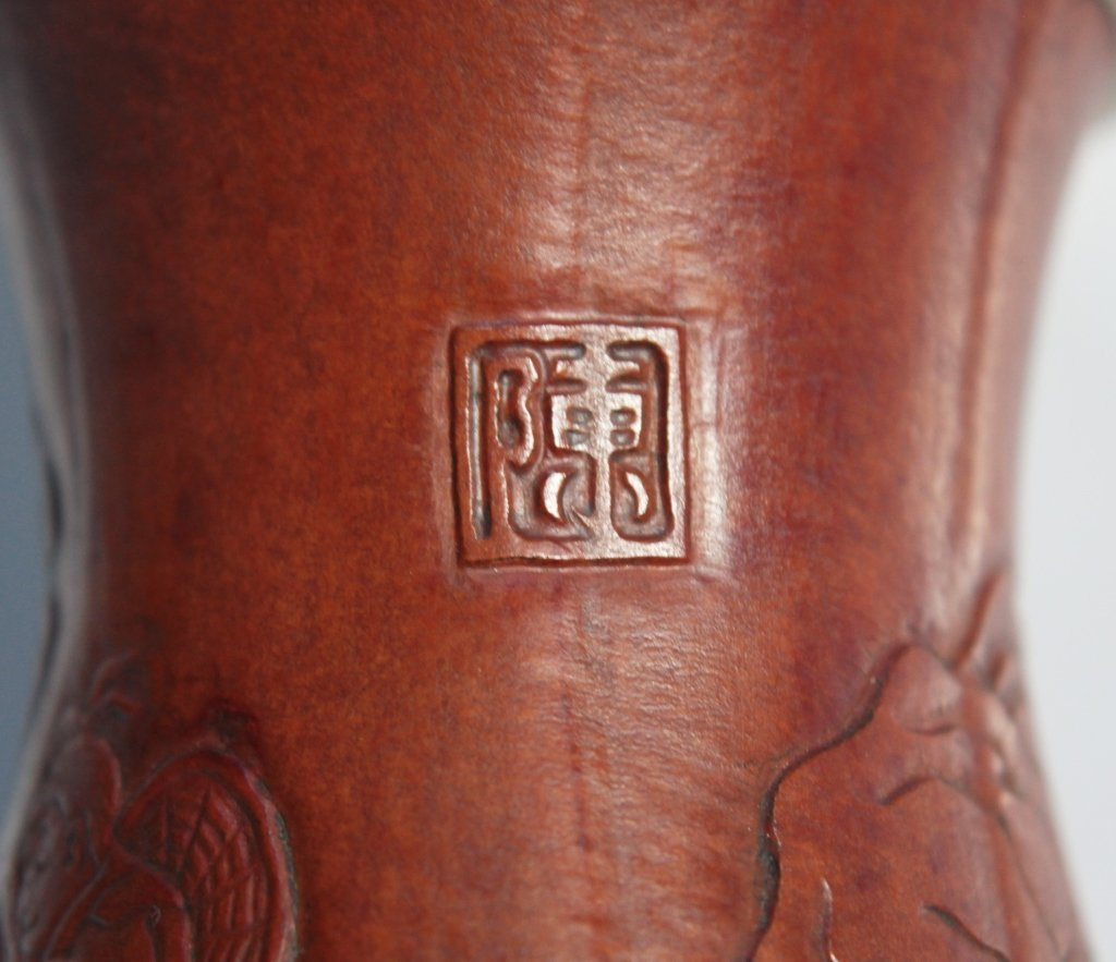 A Chinese Antique Gourd Cricket Case With Tortoise - 10