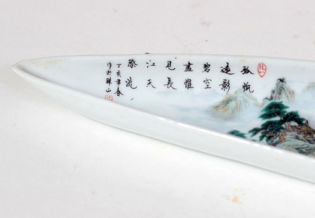A Chinese Famille Rose Leaf Shape Brush Washer - 6