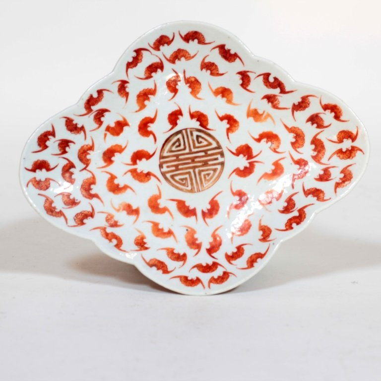 A Chinese Antique Iron Red Plate