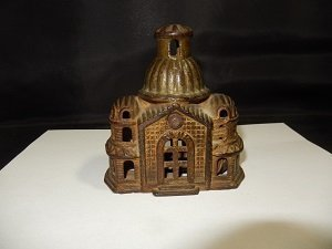 Cast Iron Still Bank Domed Mosque Grey Iron Casting Co.