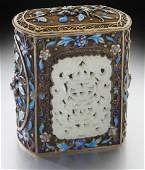 Chinese export silver tea caddy with jade plaques