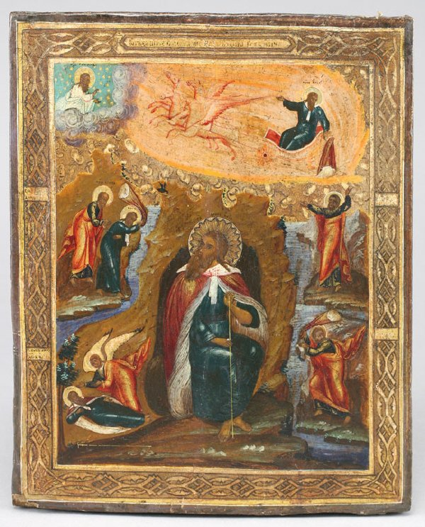13: Russian Icon of the Prophet Elijah hand painted on