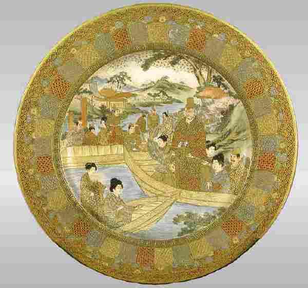 Ornately decorated Satsuma plate w/ rosewood