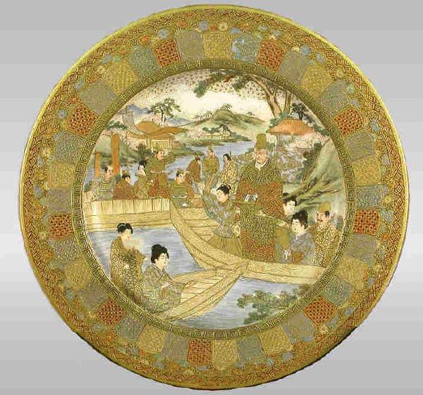 4: Ornately decorated Satsuma plate w/ rosewood