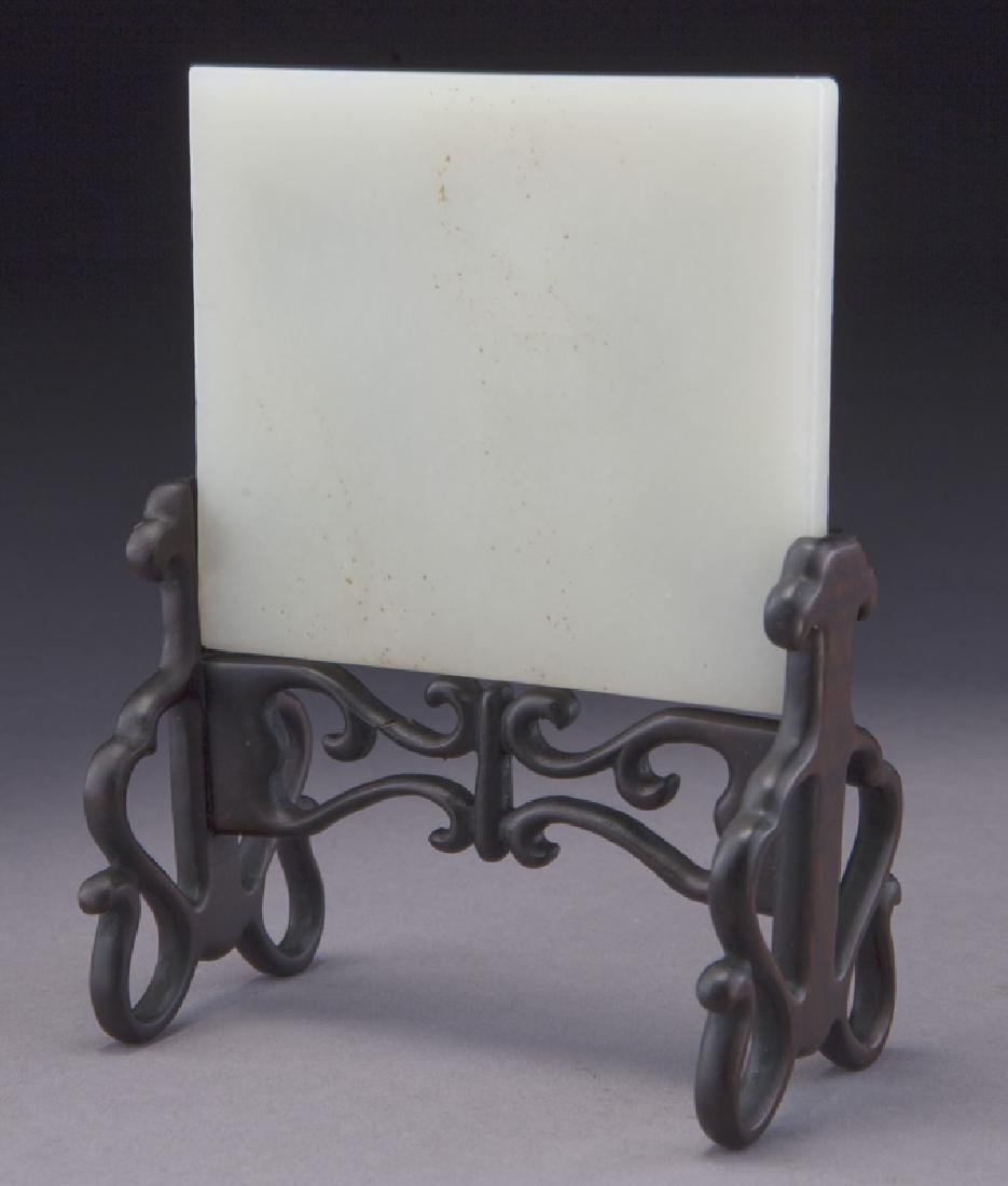 Small Chinese carved jade plaque - 3