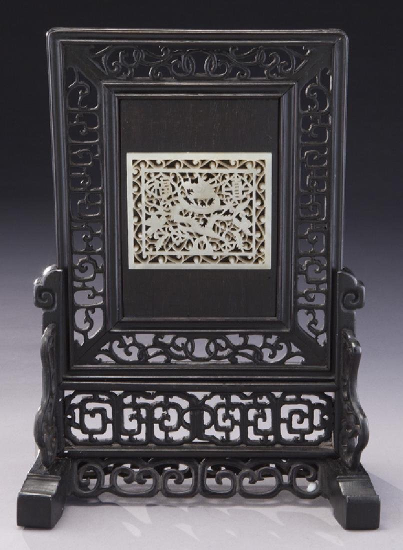 Chinese carved jade plaque in carved wood - 2