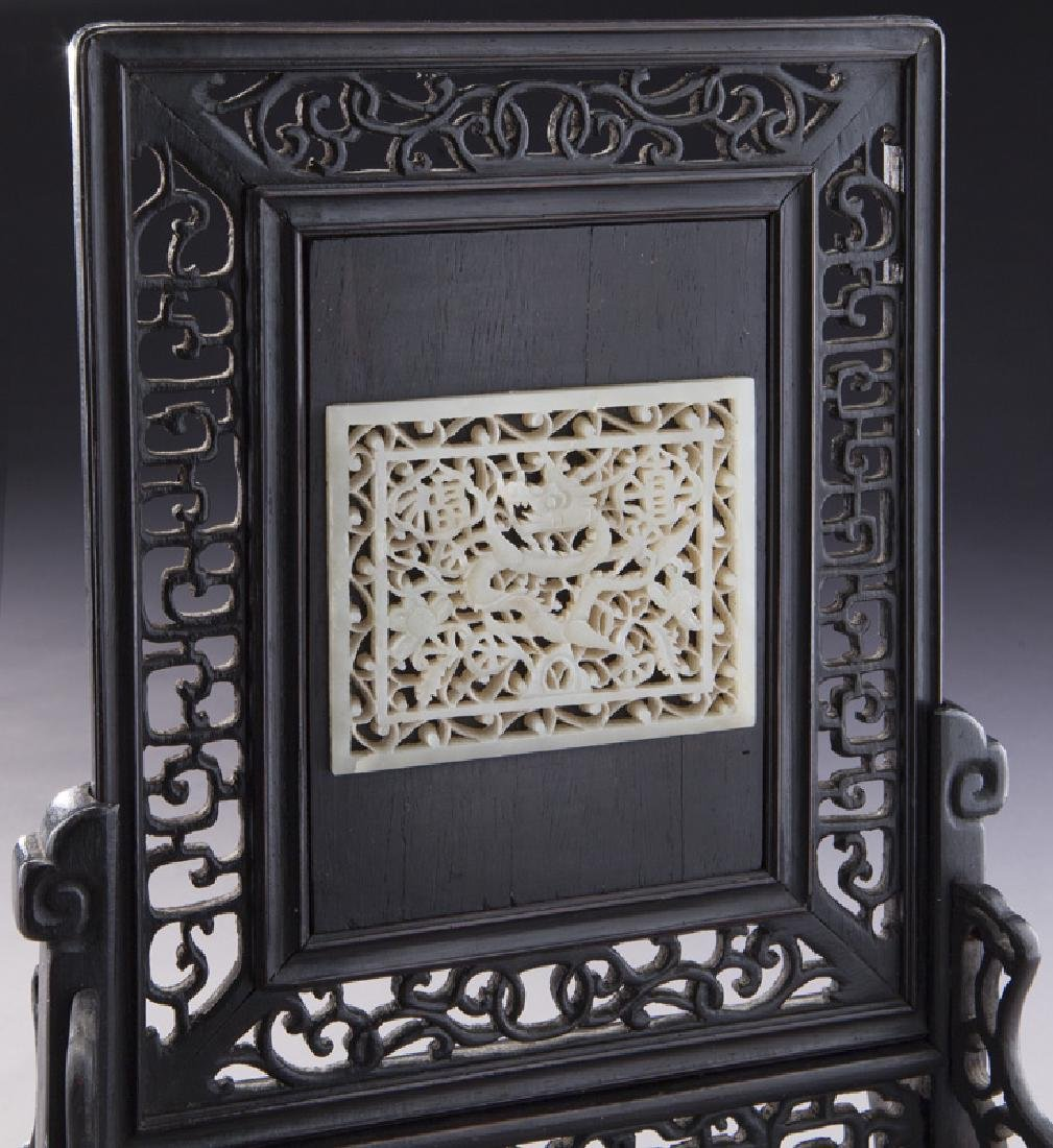 Chinese carved jade plaque in carved wood - 6