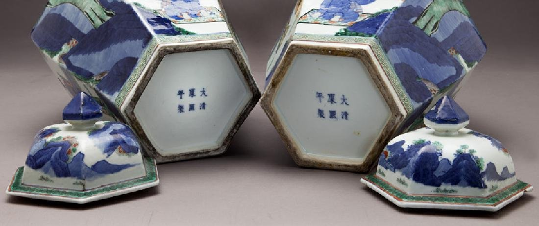 Pr. Chinese Qing cobalt blue and wucai porcelain - 8