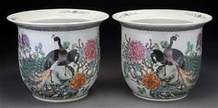 Pr. Chinese famille rose Republic porcelain