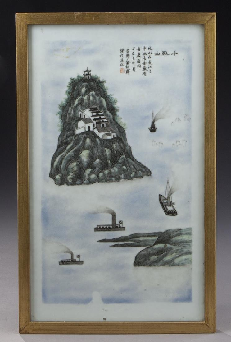 Chinese Republic porcelain plaque