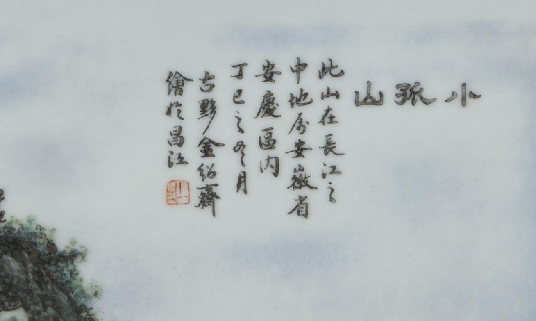 Chinese Republic porcelain plaque - 3