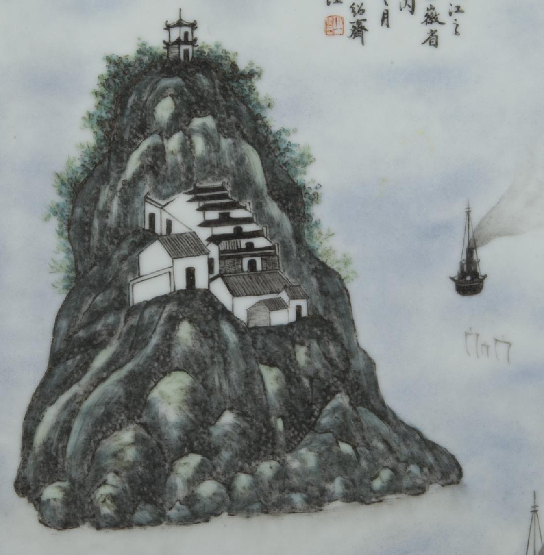 Chinese Republic porcelain plaque - 4