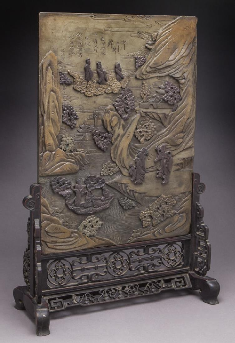 Chinese Qing carved inkstone table screen