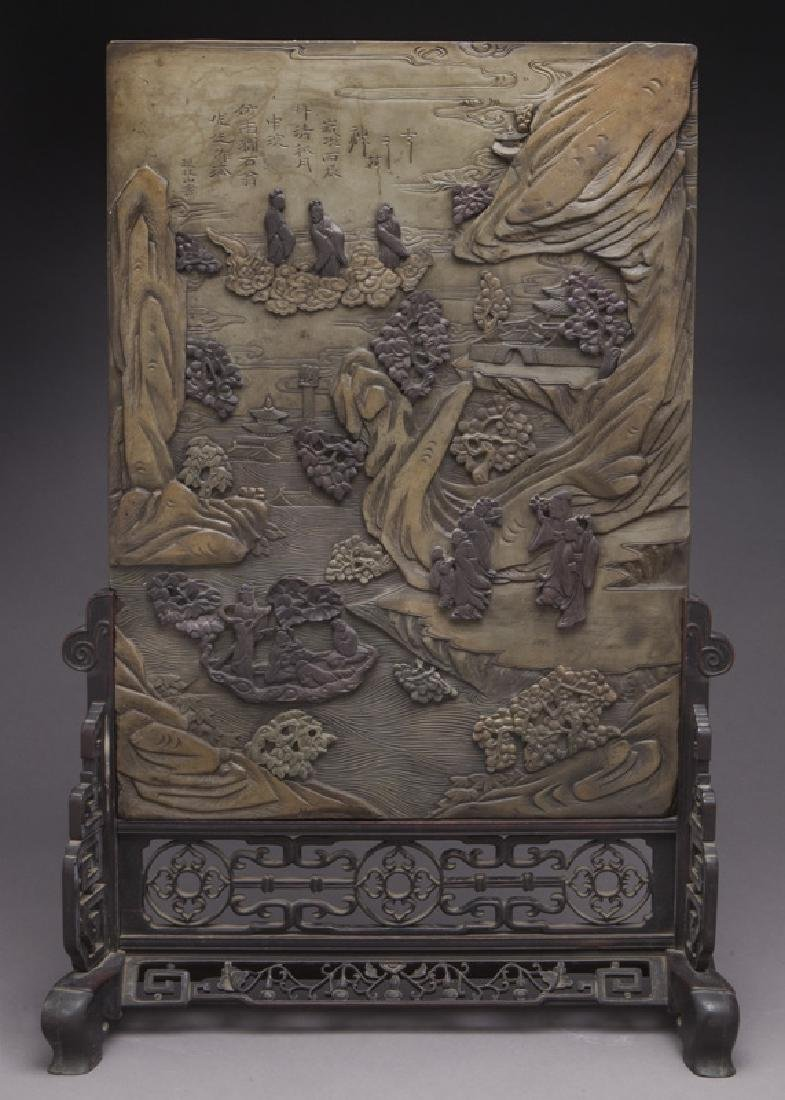 Chinese Qing carved inkstone table screen - 2