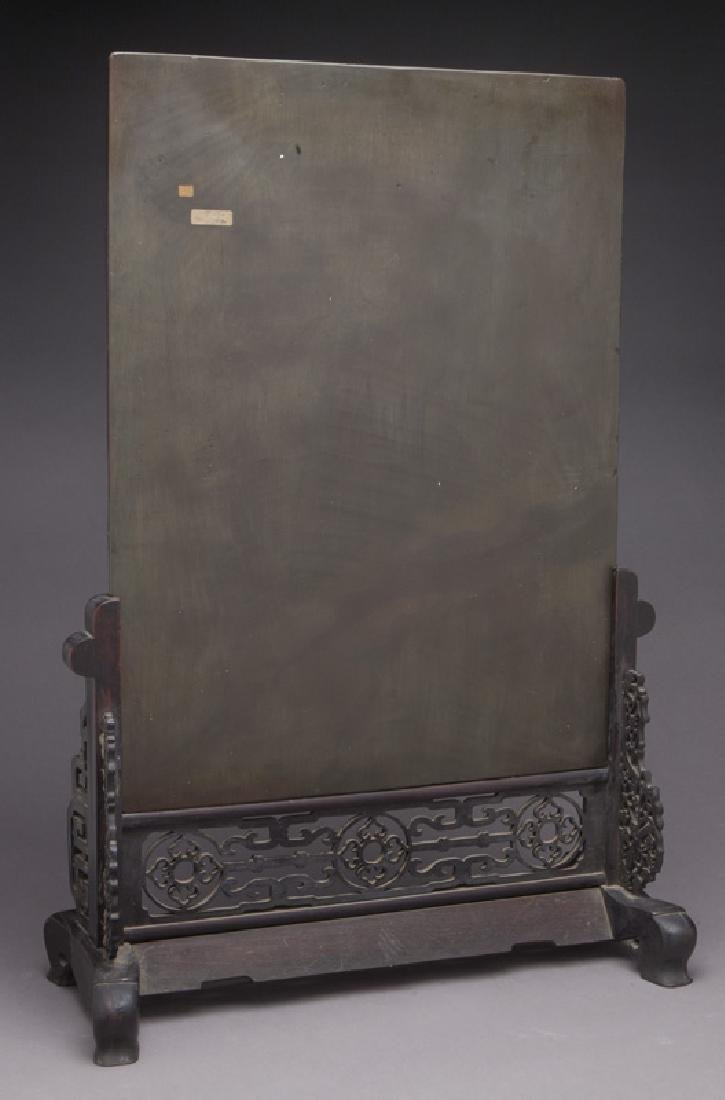 Chinese Qing carved inkstone table screen - 4