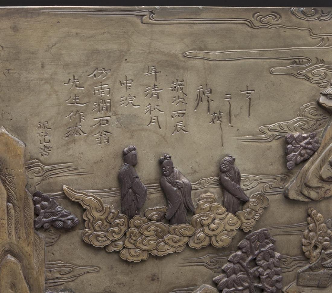 Chinese Qing carved inkstone table screen - 6