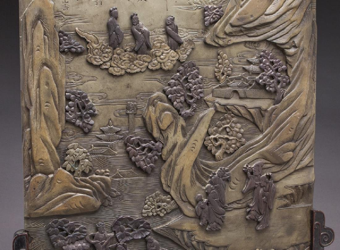 Chinese Qing carved inkstone table screen - 7