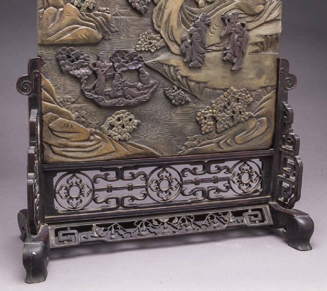 Chinese Qing carved inkstone table screen - 8