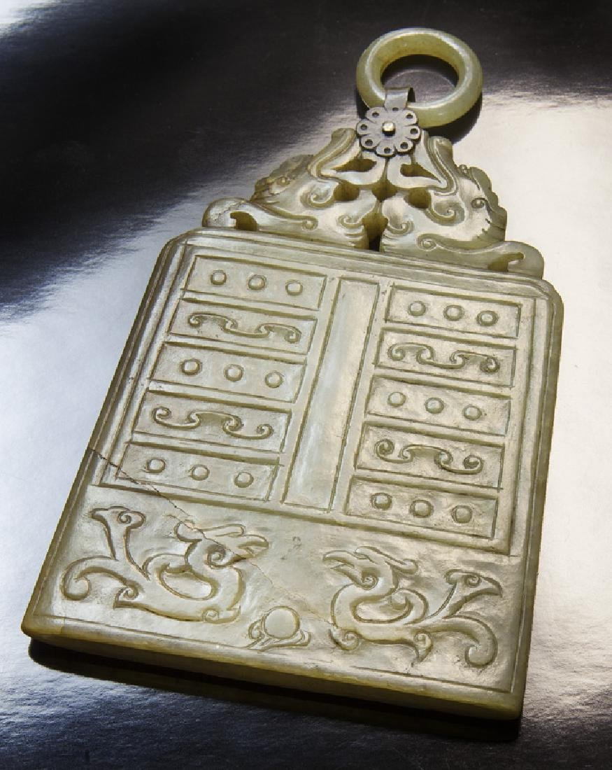 Chinese Ming carved jade bell,