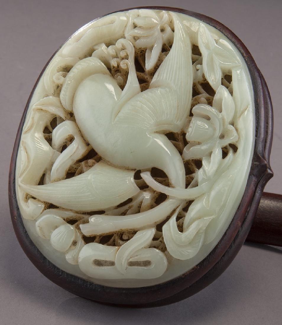Chinese hardwood and jade ruyi scepter, - 2