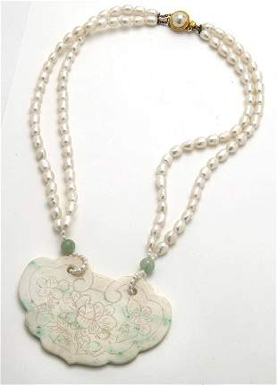 Chinese Qing carved jadeite pendant & pearl bead