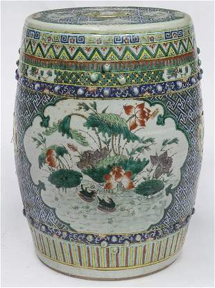 Chinese Qing famille rose porcelain stool,