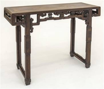 Chinese Qing rosewood Qinzhuo altar table,