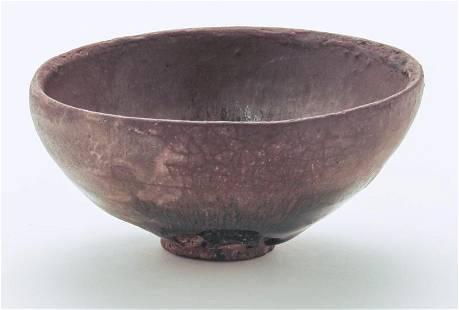 Chinese Song jianyao rabbit hair tea cup.