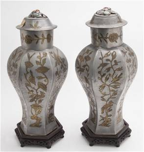 Pr. Chinese chao chow pewter jars,