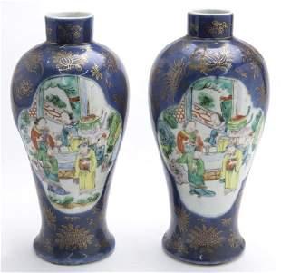 Pr. Chinese Qing famille rose vase,