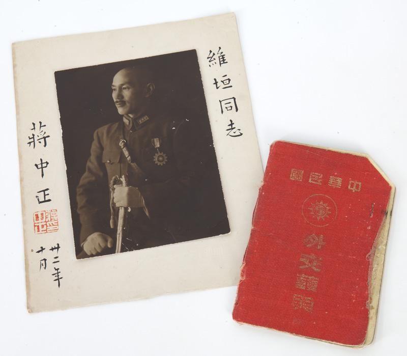 Chinese President Chiang Kai Shek signed photo