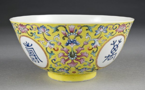 214: Chinese Qing Jiaqing Imperial famille rose porcela