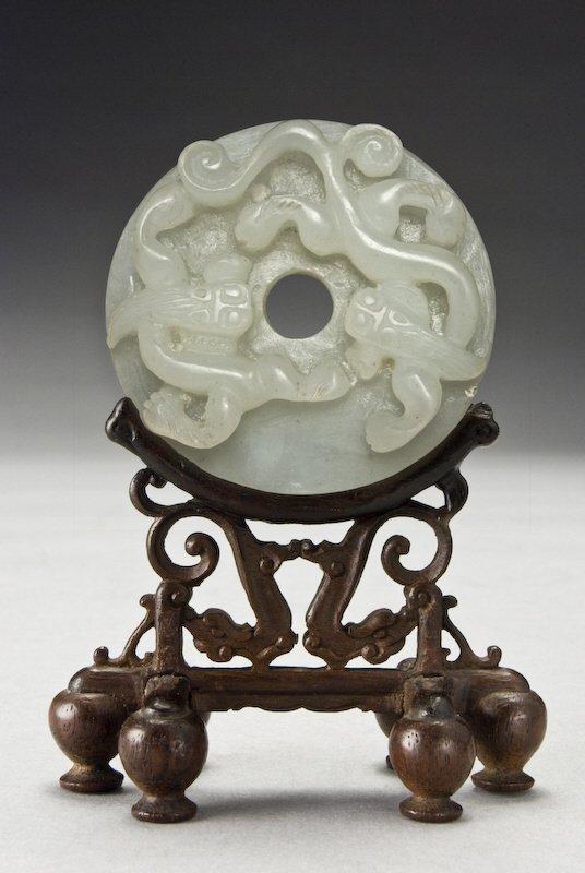 2: Chinese Ming dynasty carved jade bi-disk
