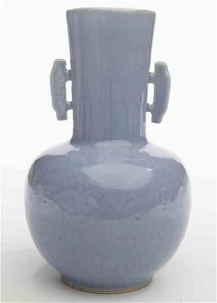 Chinese Qing clair de lune vase,