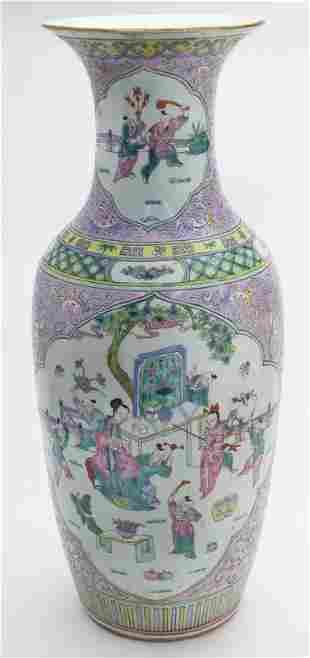 Chinese Republic porcelain vase,
