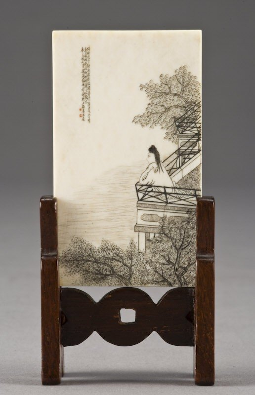 5: Chinese carved ivory miniature table screen