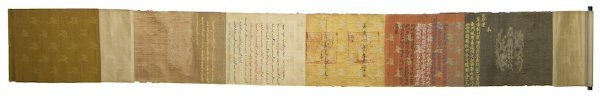 13: Chinese Qing Jiaqing Imperial edict, written on