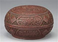 19: Chinese Qing carved cinnabar round box depicting