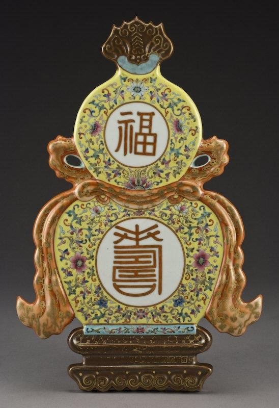 22: Chinese Qing famille rose porcelain plaque shaped