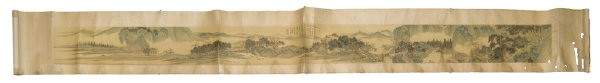 97 Chinese Qing watercolor on silk hand scroll