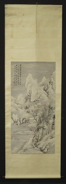 23: Chinese watercolor scroll signed by Xu Xing Min, da