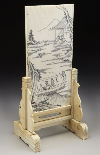24: Chinese Qing carved ivory table screen, (Internatio