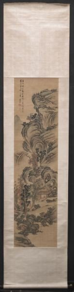 9: Chinese Qing watercolor painting attr. to Lang Yin