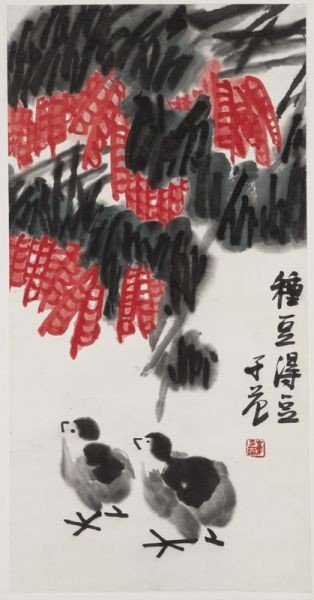 19: Chinese watercolor scroll by Cui Zifan,