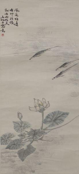 414: Chinese watercolor scroll by Wang Shi Zi,