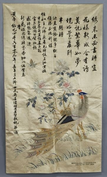 421: Chinese Canton Republic embroidery