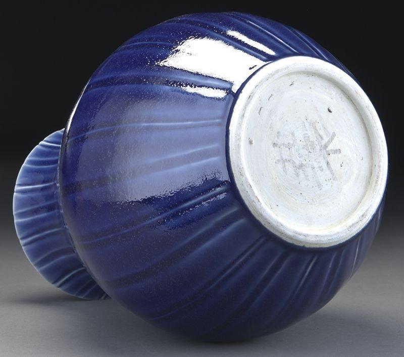 348: Chinese Qing peacock blue Zun vase. - 5