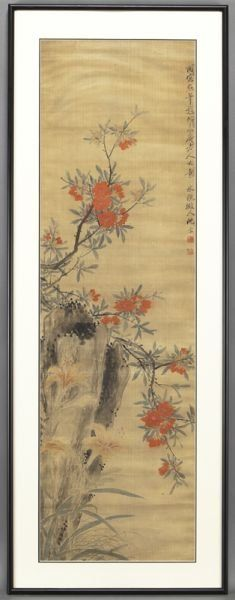 Chinese Qing framed watercolor painted on silk
