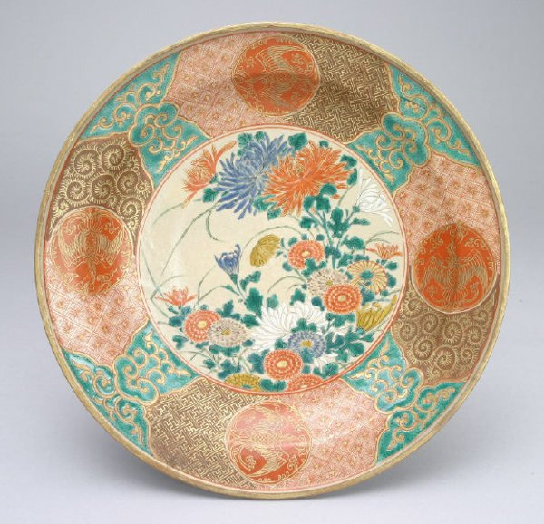 22: A Japanese Imari charger, the central medallion