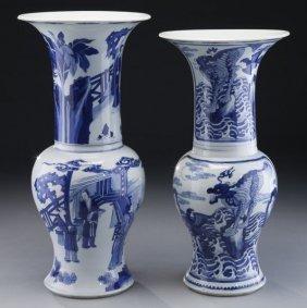 (2) Chinese Kangxi Style Blue And White Vases